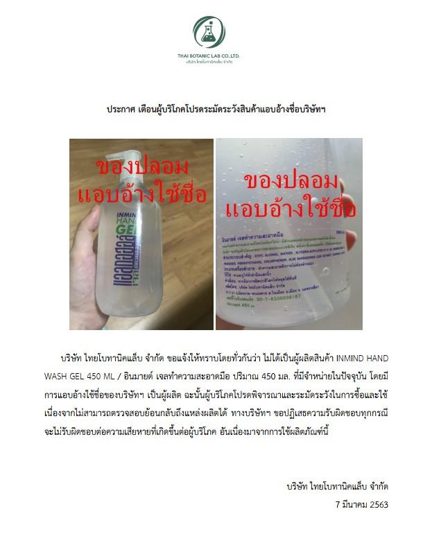 Annotation-2020-03-24-133751