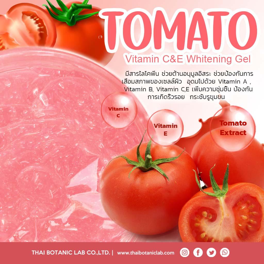 tomato-gel