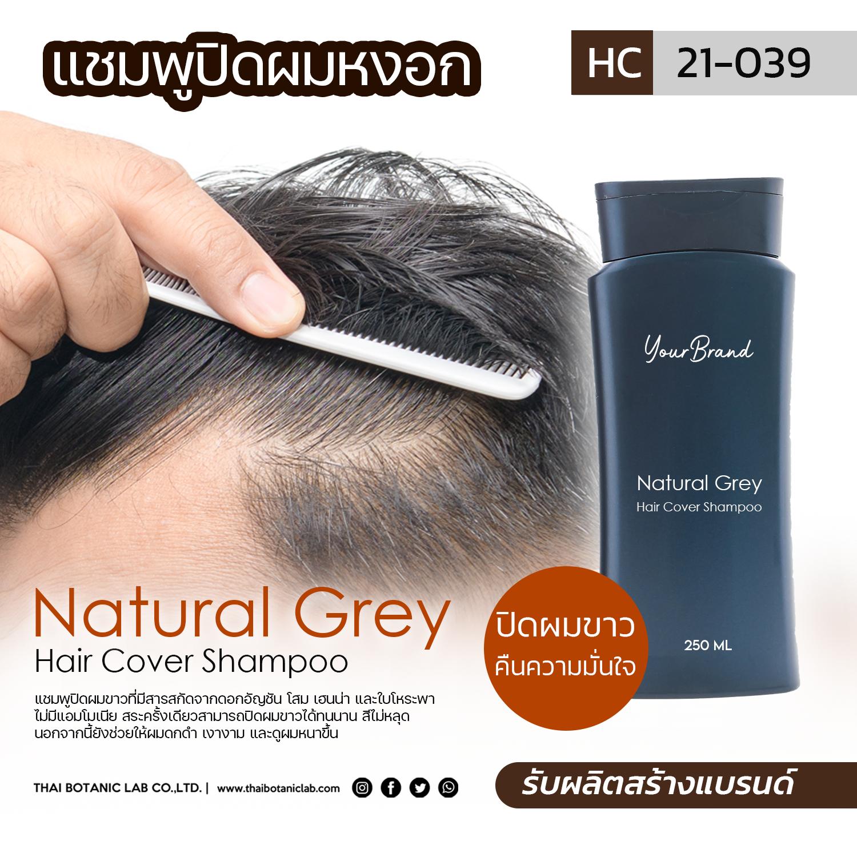 Natural Grey Hair Cover Shampoo